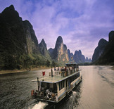 Golden Route China Tour  - 12 Days Tour of Beijing, Xian, Guilin and Shanghai