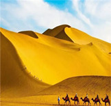 Silk Road China Tours-16 Days tour of Beijing, Urumqi, Kashgar, Turpan, Dunhuang, Xian, Shanghai