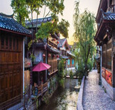 Family Vacation China Tour - 15 Days Tour of Beijing, Xian, Kunming, Dali, Lijiang, Zhongdian, Xishuangbanna, Kunming