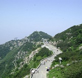 China Group Educational Tour - 5 Days - Beijing - Taian - Taishan Mt. - Qufu - Beijing