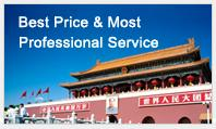 Private China Tour | Independent China travel